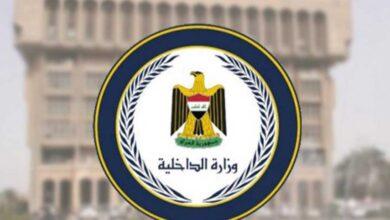 Photo of وزارة العمل : قريبا شمول الاف الاسر الفقيرة برواتب الرعاية الاجتماعية