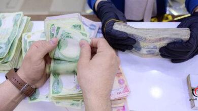 Photo of مصرف الرافدين يعلن رفع قيمة الفوائد.. والدفع مقدماً لكن بشرط!