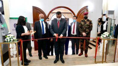 Photo of محافظ البنك المركزي يفتتح مقر الشركة العراقية لضمان الودائع