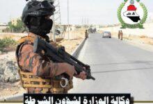 Photo of 🔴 عاجل … وكالة شؤون الشرطة