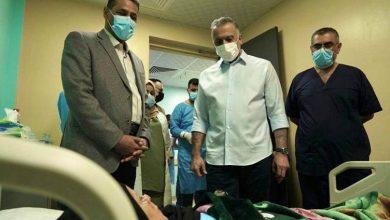 Photo of الكاظمي يتفقد جرحى انفجار الصدر ويصدر عدة توجيهات