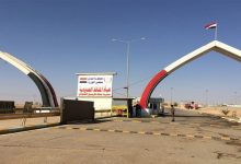 Photo of ضبط مواد مخدرة في منفذ طريبيل وإحالة المسؤولين عنها إلى القضاء