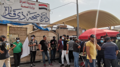 Photo of العشرات من أصحاب العقود يتظاهرون بمحافظة ذي قار