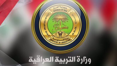 Photo of التربية العراقية تعلن اكتمال الاستعدادات لطباعة الكتب المنهجية للعام الدراسي المقبل