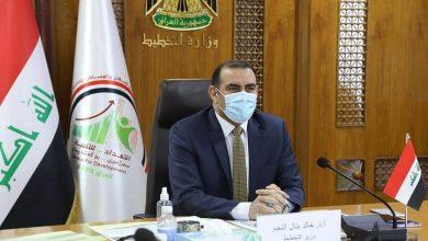Photo of التخطيط العراقية: مؤتمر الأسبوع المقبل لطرح خطة لمواجهة تحديات كورونا
