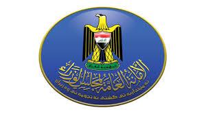Photo of أمانة مجلس الوزراء تحدد موعد التعاقد مع المحاضرين المجانيين