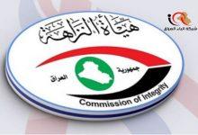 Photo of النزاهة : لايمكن احصاء الاموال المنهوبة من العراق