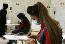 Photo of التربية تحدد فترة الاعتراض على نتائج الامتحانات التمهيدية