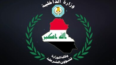 Photo of 🔴 عاجل …