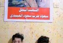 Photo of ندااااااء أستغاثة …