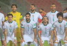 Photo of أسود الرافدين يواجه ايران ضمن التصفيات الآسيوية المزدوجة لكأس العالم