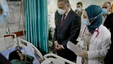 Photo of رئيس مجلس الوزراء السيد مصطفى الكاظمي يتفقّد مستشفى ابن النفيس ويطّلع على خدماتها الطبية