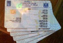 Photo of المفوضية : سلمنا 14 مليون بطاقة بايومترية للناخبين