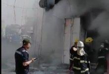 Photo of اندلاع حريق داخل أسواق تجارية وسط بغداد والدفاع المدني يتدخل