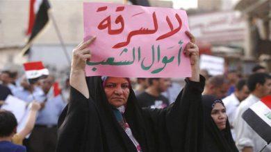 Photo of استرداد أموال العراق المنهوبة.. دعوات لتشريعات جديدة وتفاهمات دولية