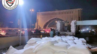 Photo of الأمن الاقتصادي يحبط تهريب ٤٤ طن من احدى مفردات الحصة التموينية الى خارج العاصمة