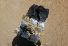Photo of ضبط 9 كيلو من المخدرات في منفذ طريبيل الحدودي