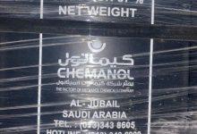 Photo of إعادة إصدار (4) شاحنات إلى الجانب الكويتي في منفذ سفوان الحدودي